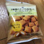 セブンイレブンオススメのお菓子◆3種類のチーズ