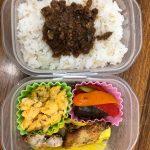 今日のお弁当シリーズ◆26日目◆