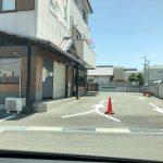 【最新情報】大阪で一番有名なうどん屋さん閉店後の情報