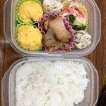 今日のお弁当シリーズ◆19日目◆