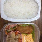 今日のお弁当シリーズ◆33日目◆