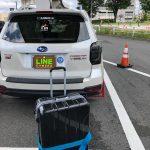 1-1伊丹空港~那覇空港◆0歳児と行く沖縄旅行(1日目)◆