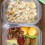 今日のお弁当シリーズ◆16日目◆