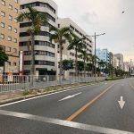 2-3国際通り◆0歳児と行く沖縄旅行(2日目)◆2018年5月20日(日)