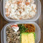 今日のお弁当シリーズ◆36日目◆