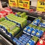 牛乳の現在の相場価格は??