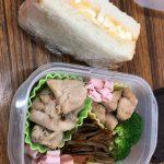 今日のお弁当シリーズ◆34日目◆