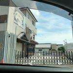 大阪で一番有名なうどん屋三ツ島真打さんの建物が破壊されてる!?