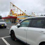 フォレスターで旅行【2日目】東条湖おもちゃ王国